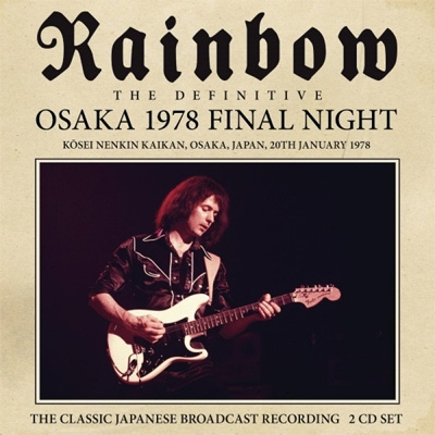 Osaka 1978 Final Night (2CD)
