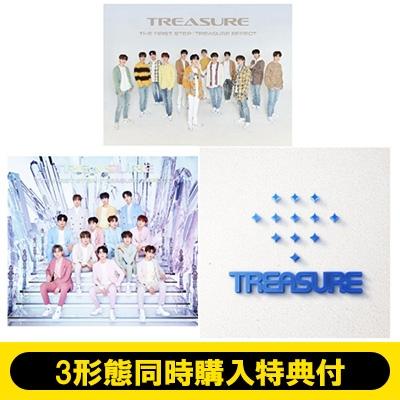 《3形態同時購入特典付き》 THE FIRST STEP : TREASURE EFFECT【Loppi・HMV限定盤(+Blu-ray)】+【CD】+【CD(フラッシュプライス盤)】