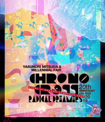 Chrono Cross 20th Anniversary Live Tour 2019 Radical Dreamers: Yasunori Mitsuda & Millennial Fair Fin
