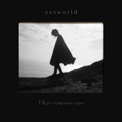 yesworld【初回生産限定盤】(+Blu-ray)