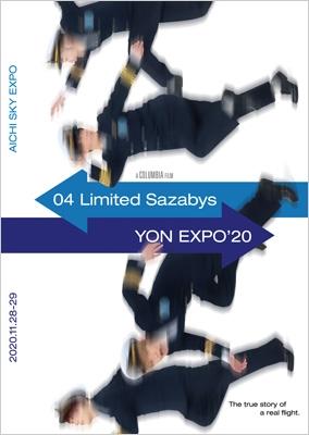 YON EXPO'20