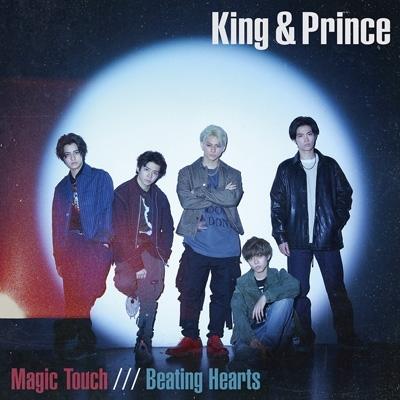 Magic Touch / Beating Hearts 【初回限定盤A】(+DVD)