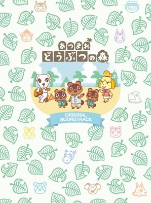 「あつまれ どうぶつの森」オリジナルサウンドトラック 【初回数量限定生産盤】(7CD+特製イヤホンケース+アートブック)