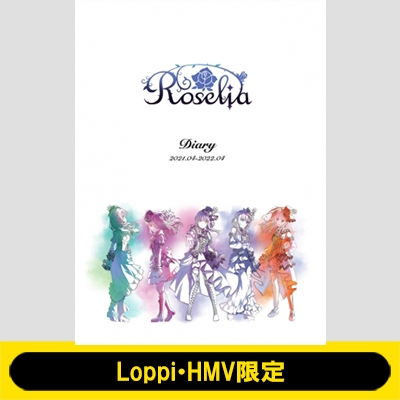 Roseliaスケジュール帳 2021【Loppi・HMV限定】