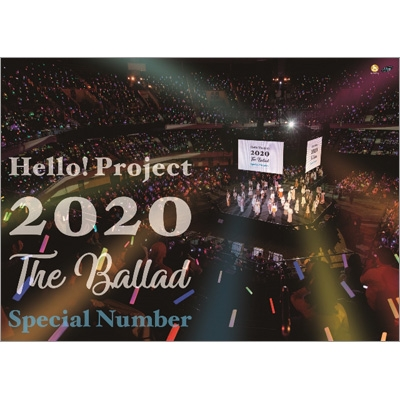 Hello! Project 2020 〜The Ballad〜Special Number