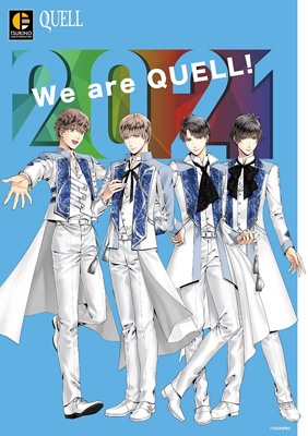 YOUR FREEDOM <TSUKIPRO THE ANIMATION 2 主題歌3>