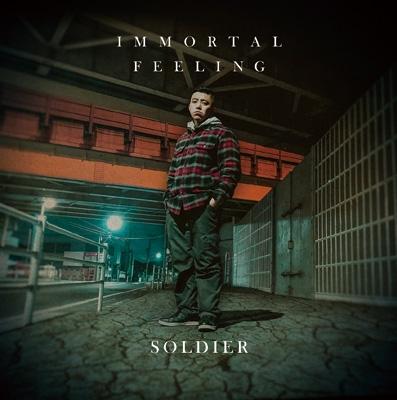 Immortal Feeling