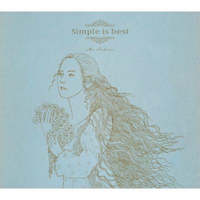 Simple is best【初回限定盤】(2SHM-CD)