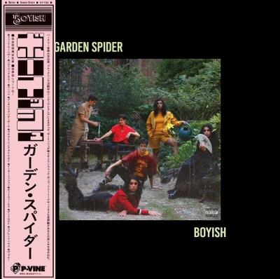 Garden Spider (国内盤/帯付/アナログレコード)