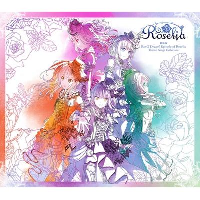 劇場版「BanG Dream! Episode of Roselia」Theme Songs Collection 【Blu-ray付生産限定盤】