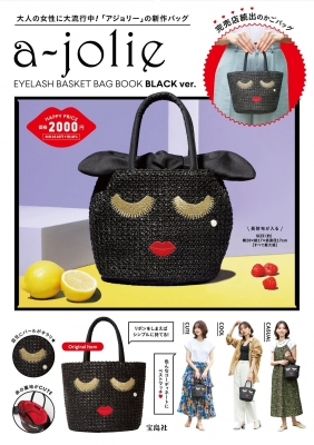 a-jolie EYELASH BASKET BAG BOOK BLACK ver.