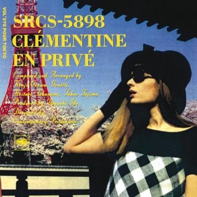 En Prive 〜東京の休暇 【完全生産限定盤】(アナログレコード)