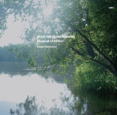 Music For Sauna Morning: Saunalab Lp Edition (アナログレコード)