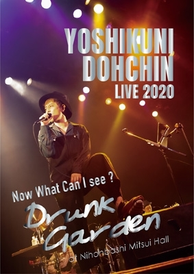 """""""堂珍嘉邦 LIVE 2020 """"Now What Can I see ? 〜Drunk Garden〜""""at Nihonbashi Mitsui Hall(+CD)"""