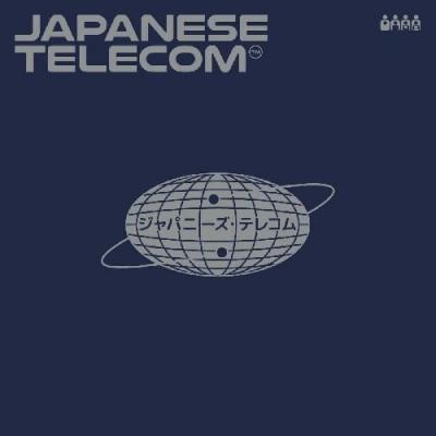 Japanese Telecom Ep (12インチシングルレコード)