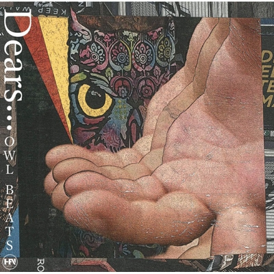 Dears…【2021 RECORD STORE DAY 限定盤】(7インチシングルレコード)