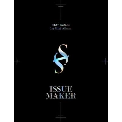 1st Mini Album: ISSUE MAKER
