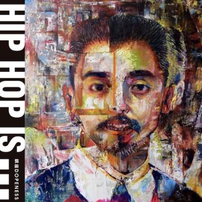 HIP HOP IS...(7インチシングルレコード)