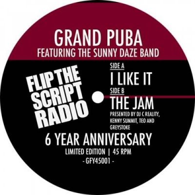 I Like It / Jam (7インチシングルレコード)
