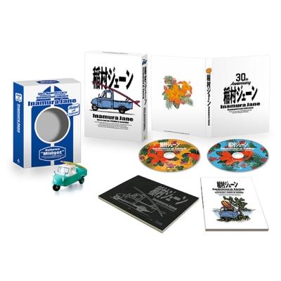 「稲村ジェーン」完全生産限定版(30周年コンプリートエディション)DVD BOX