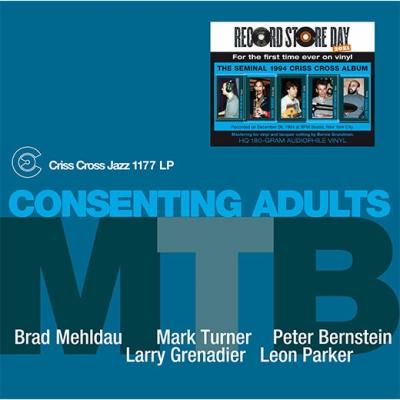 Consenting Adults (2枚組/180グラム重量盤レコード)