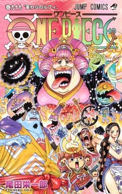 ONE PIECE 99 ジャンプコミックス