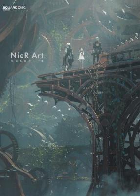NieR Art 幸田和磨アート集 SE-MOOK