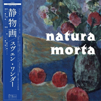 Natura Morta (帯付国内盤仕様/アナログレコード)