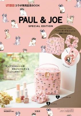 PAUL & JOE SPECIAL EDITION