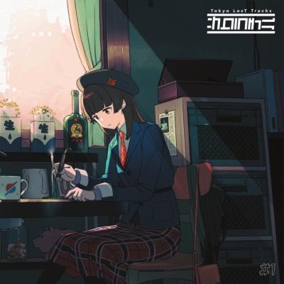 #1【2021 RECORD STORE DAY 限定盤】(アナログレコード)