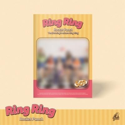 1st Single Album: Ring Ring