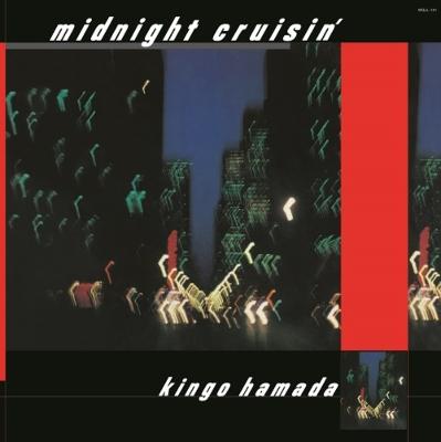 Midnight Cruisin' (カラーヴァイナル仕様/アナログレコード)