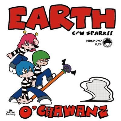 EARTH / SPARK!!【2021 RECORD STORE DAY 限定盤】(7インチシングルレコード)
