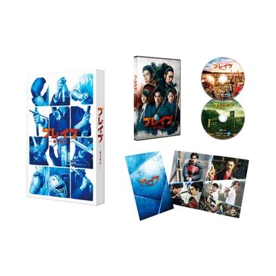 ブレイブ -群青戦記-Blu-ray(特典Blu-ray付2枚組)
