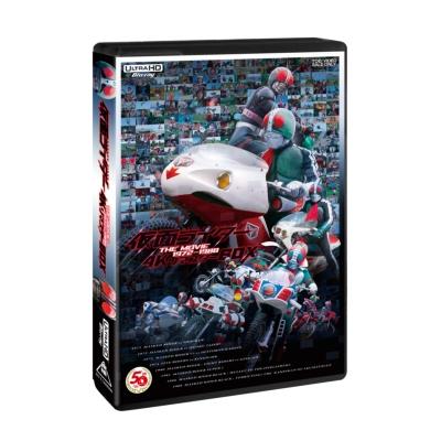 仮面ライダー THE MOVIE 1972-1988 4KリマスターBOX(4K ULTRA HD Blu-ray & Blu-ray Disc 4枚組)