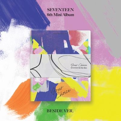 《エントリーカード付き》 8th Mini Album 「Your Choice」 (BESIDE Ver.)