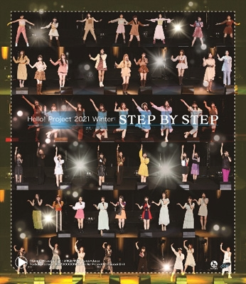 Hello! Project 2021 Winter 〜STEP BY STEP〜(Blu-ray)