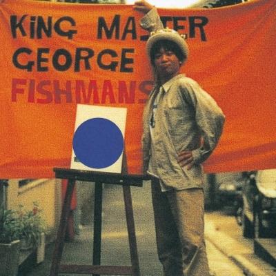 King Master George【限定盤】(2枚組/180グラム重量盤レコード)