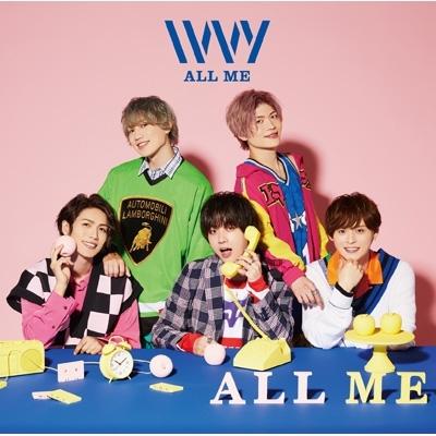 ALL ME 【初回限定盤】(+Blu-ray)
