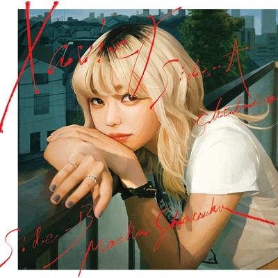 Call In Sick feat.chelmico / 球体 feat.塩塚モエカ (7インチシングルレコード)