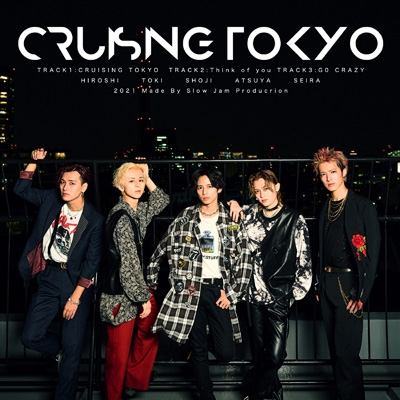 CURISING TOKYO