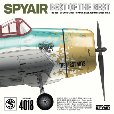 BEST OF THE BEST (2CD)