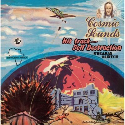 Cosmic Sounds (アナログレコード)