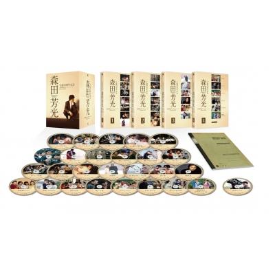 生誕70周年記念 森田芳光 全監督作品コンプリート(の・ようなもの)Blu-ray BOX(完全限定版)
