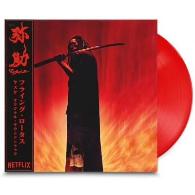 Yasuke (レッド・ヴァイナル仕様/アナログレコード)