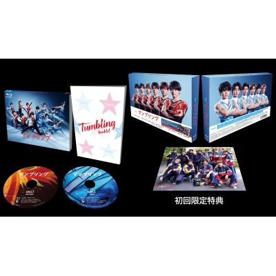 舞台『タンブリング』【2021】 DVD