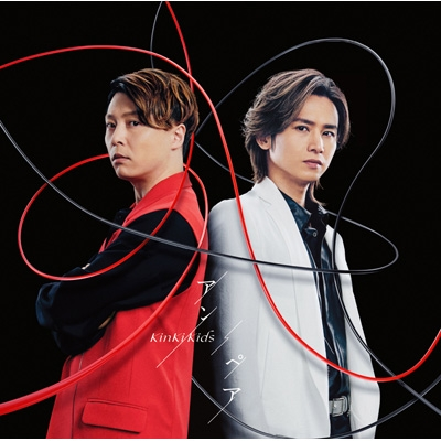 アン/ペア【初回盤A】(+DVD)