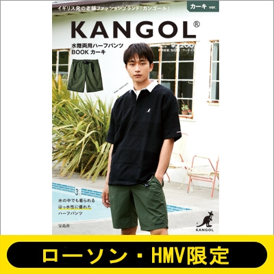KANGOL 水陸両用ハーフパンツ BOOK カーキ 画像