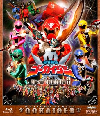 スーパー戦隊シリーズ 海賊戦隊ゴーカイジャー Blu-ray COLLECTION 1