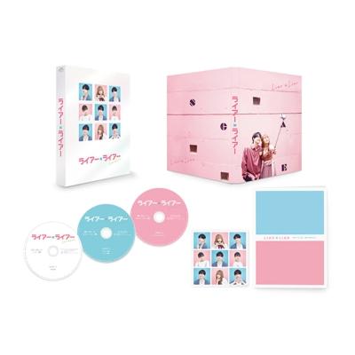 「ライアー×ライアー」豪華版 DVD